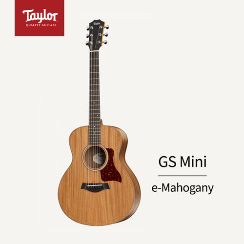 GS Mini e Mahogany