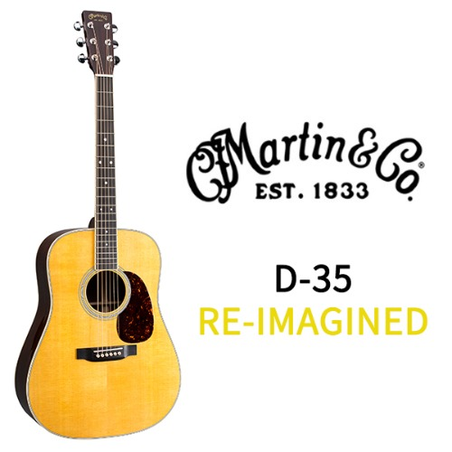 [Martin] 마틴기타 D-35 RE-IMAGINED / Standard Series / 스탠다드 시리즈 D35