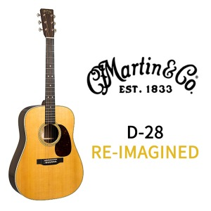 [Martin] 마틴기타 D-28 RE-IMAGINED / Standard Series / 스탠다드 시리즈 D28